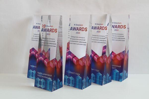 awards2020_stely.jpg