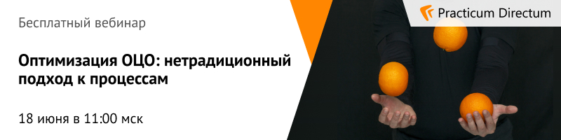 webinar_otso_news.jpg