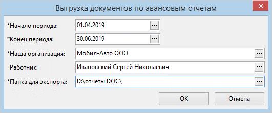 Интерфейс проводника DIRECTUM